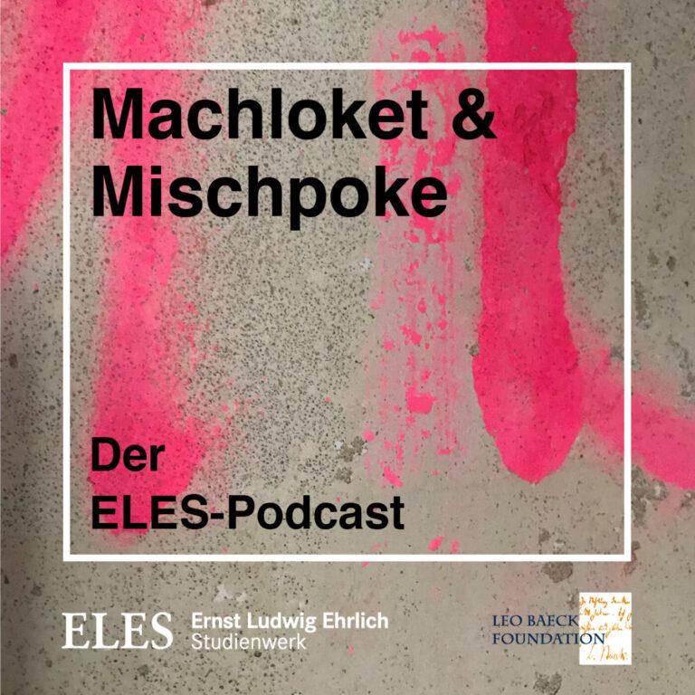 Machloket & Mischpoke